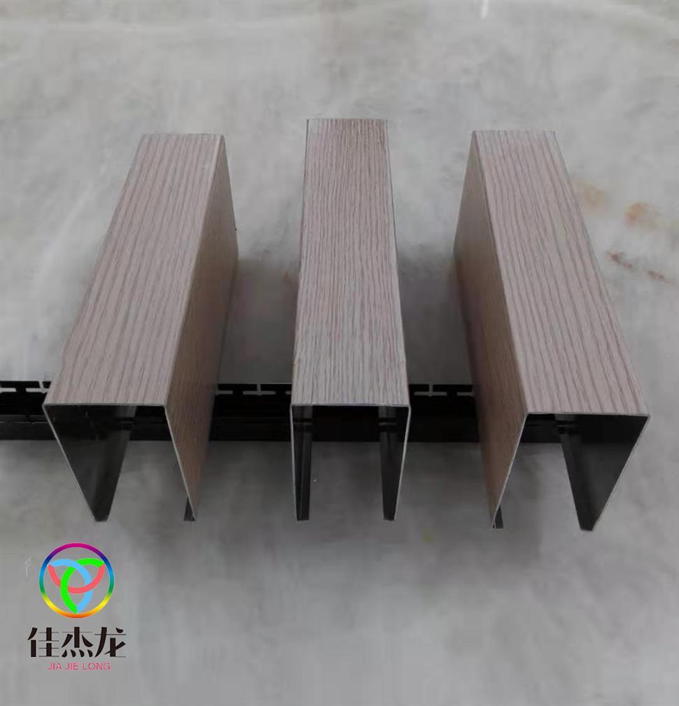 宁德方通制造商 U型铝方通 安装方便
