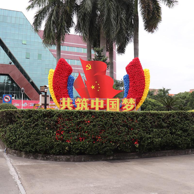 东莞户外公园党建标识 景观造型制作厂家