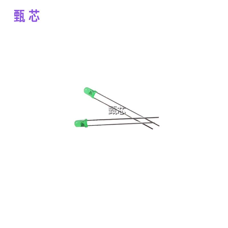 供应LED 绿发绿 3MM高亮LED