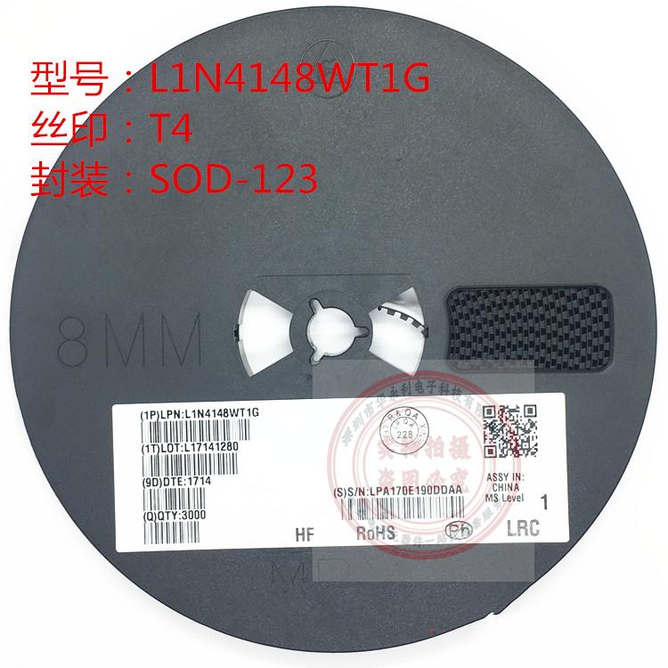 开关二极管L1N4148WT1G SOD123 75V 200MA