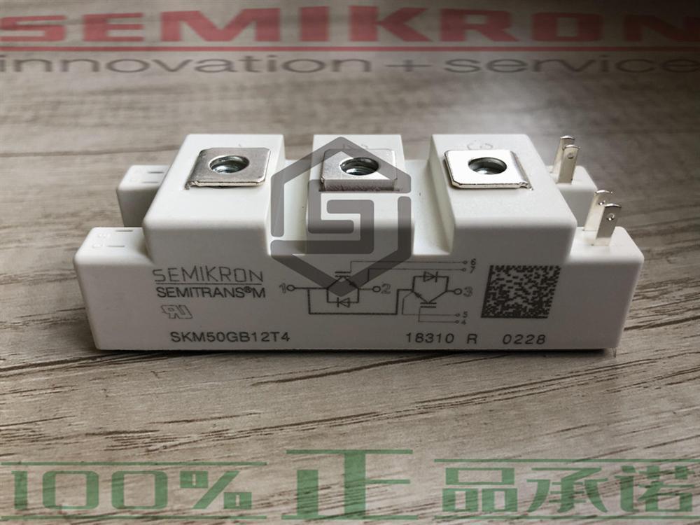 国内销售部优原装西门康SKM50GB128D