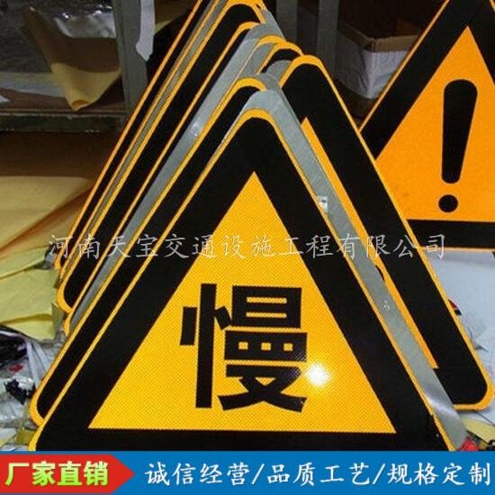鹤壁交通标牌国道标志牌制作