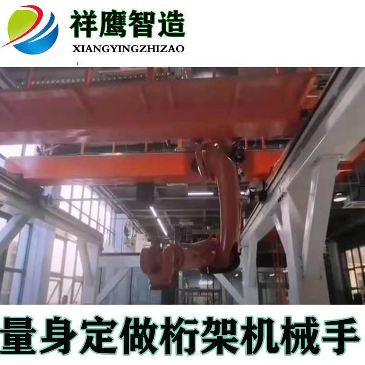 供应东莞源头厂家机器人第七轴地轨机器人水平移动轨道工业桁架地轨
