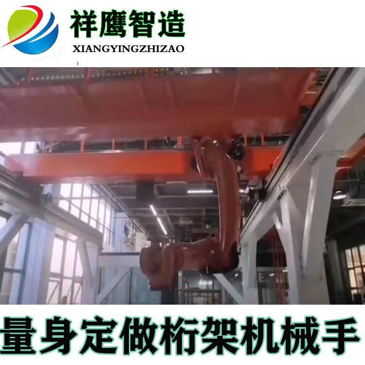 东莞供应加工定制焊接机器人行走轨道机器人第七轴行走轨道联动变位机