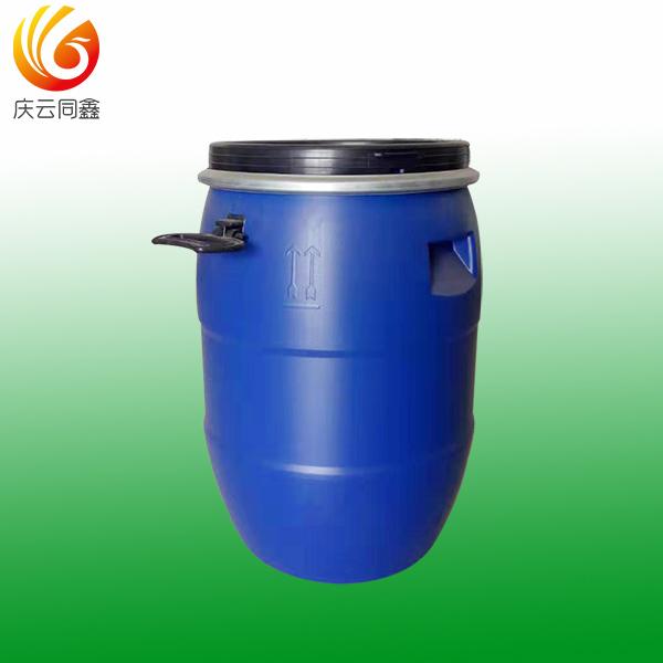 密封抱箍桶生产商 25公斤广口塑料抱箍桶多少钱 庆云同鑫