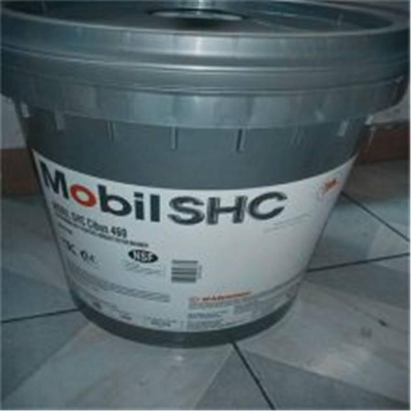 厂家批发美孚SHCCibus460食品级润滑油美孚SHC食品级机械润滑油工业润滑油