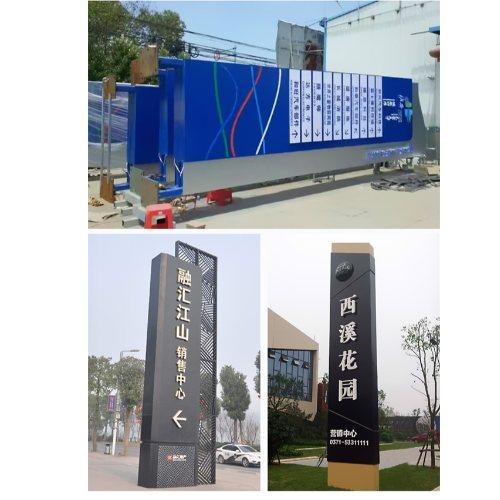 天津不锈钢标牌图片 天津不锈钢标牌定做 创想空间