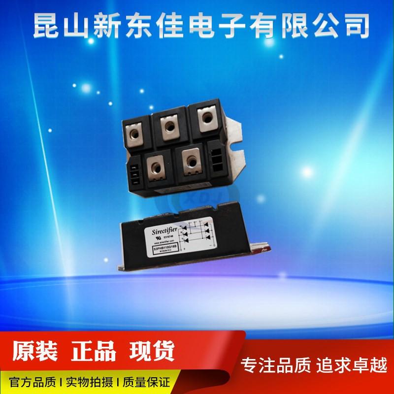 新东佳原装热卖sirectifier整流桥S3PHB180G16B等型号齐全二极管