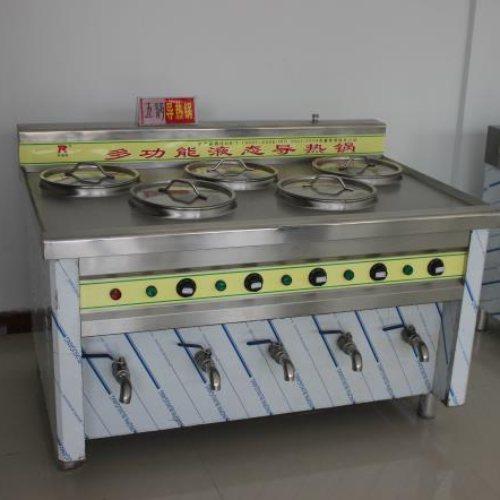 八档数字变频台式导热锅定做 科瑞特 定做台式导热锅