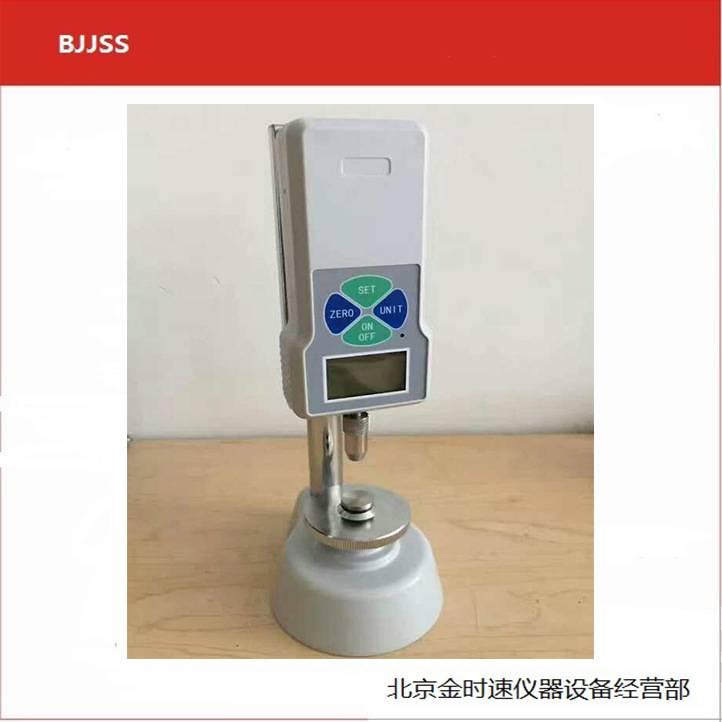 谷物硬度计(数显)GWJ-2施压头为不锈钢材质范围20KG自动锁存
