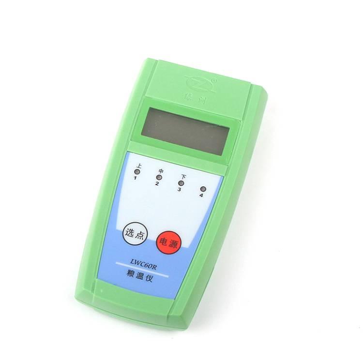 LWC60R粮温仪热敏电阻粮温仪全封闭电子开关防尘防潮