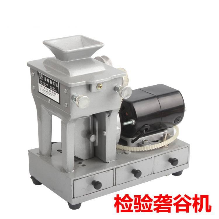 砻谷机皮带出糙机实验糙米机JLGJ-45型出糙机水稻谷稻去壳机去皮机