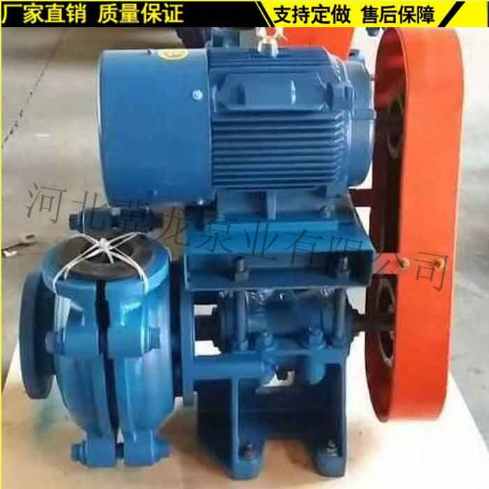 河北冀龙泵业 保定zhe渣浆泵型号 保定zhe渣浆泵批发