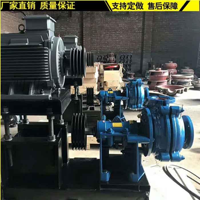 河北冀龙泵业 耐腐渣浆泵规格 耐腐渣浆泵型号 耐腐渣浆泵厂家