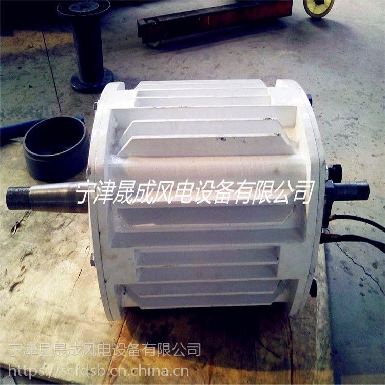 晟成供应四川环保节能3000W发电机持久耐用简便安装