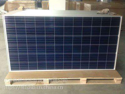 单晶硅太阳能电池板免费安装送货到门250w多晶硅太阳能电池湖北晟成