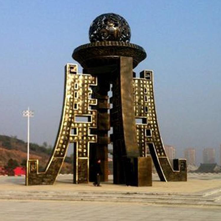小品铜雕加工 京文雕塑 城市铜雕报价 泰安铜雕