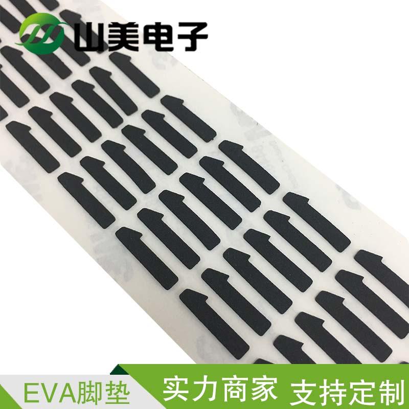 强力EVA泡棉胶垫 eva胶膜厂家,eva减震胶垫