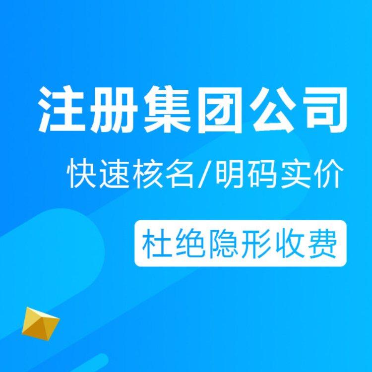 广州商标注册 广东商标注册流程 广州瑞讯