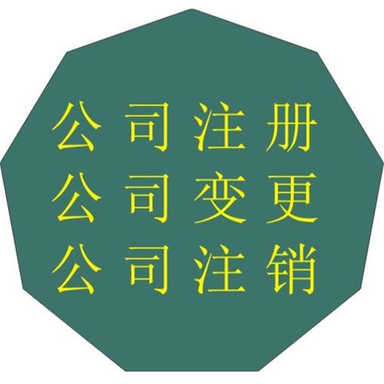 商标注册 如商注册 商标注册专业 商标注册代理