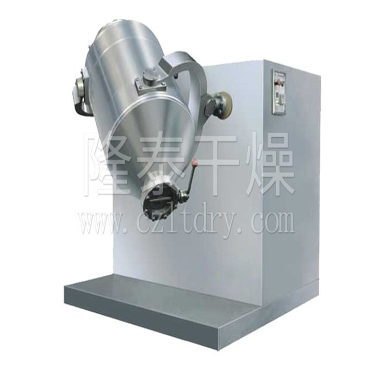 SYH系列三维运动混合机-多维运动混合机厂家