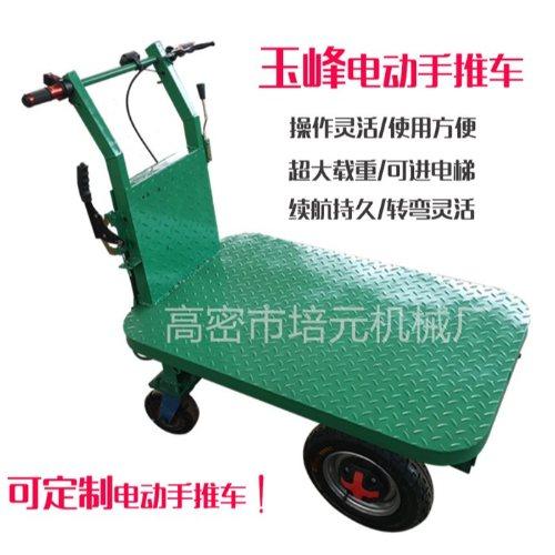 玉峰 自制四轮电动手推车报价 潍坊电动手推车型号