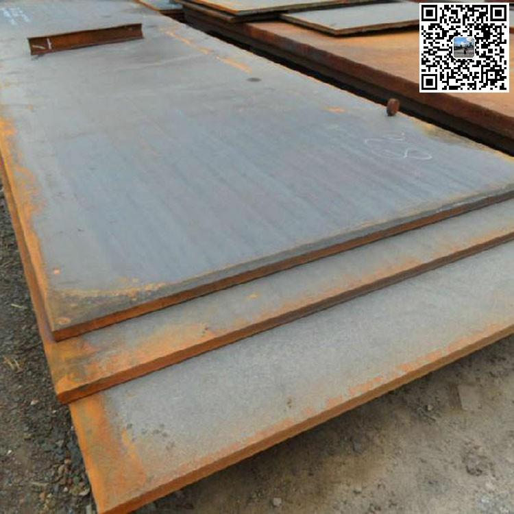 50号合金板定制 合金板批发 25锰合金板定制 卓纳钢铁