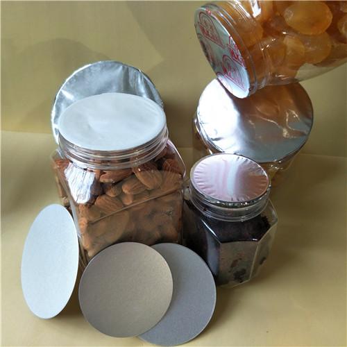 铝箔瓶封口垫片 电磁感应铝箔垫片 塑料瓶封口片 诚展包装生产
