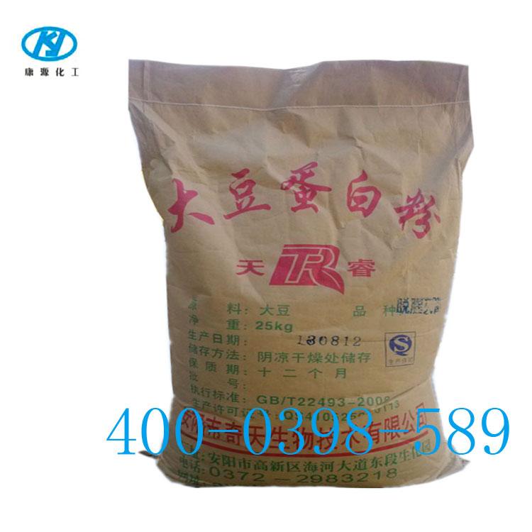 大豆蛋白粉直销 食品级大豆蛋白粉 大豆蛋白粉添加量
