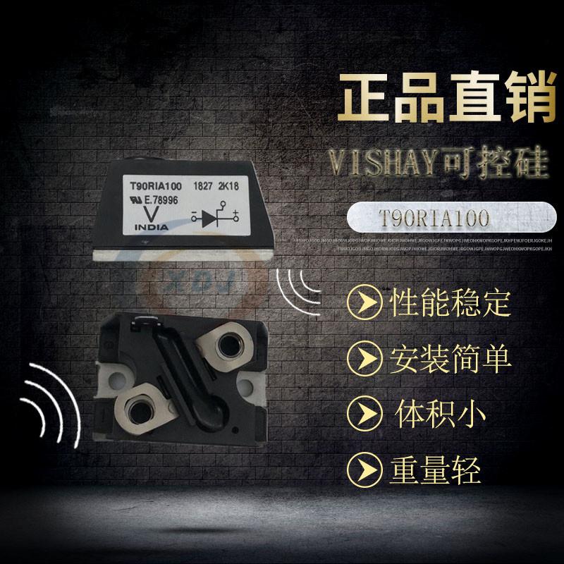 美国威士vishay共阳共阴极二极管 VSKD250-16 等货源稳定