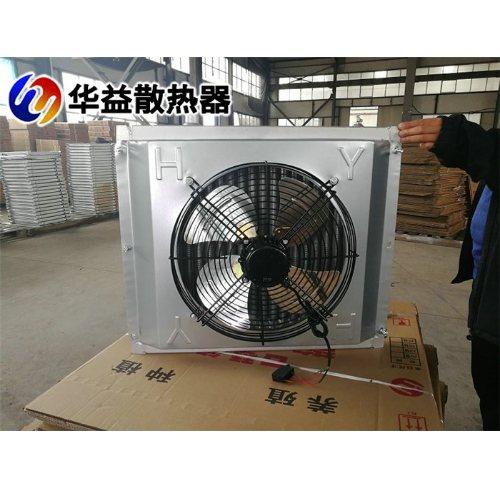 花卉养殖暖风机规格 花卉养殖暖风机安装 华益