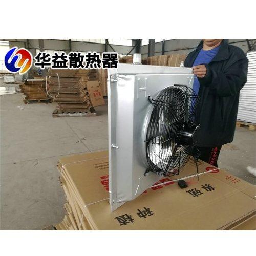 供应花卉园艺暖风机安装 供应花卉园艺暖风机批发 华益