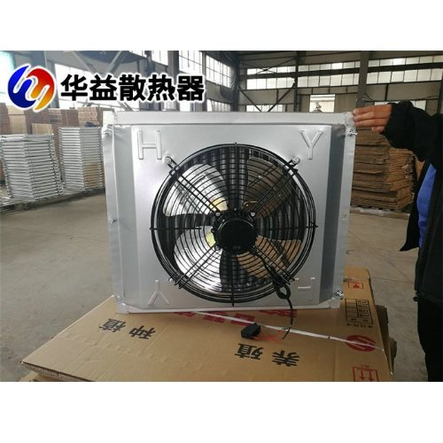 供应养殖暖风机图片 华益 专业生产养殖暖风机安装