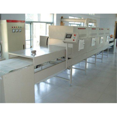 微波三元材料干燥机 三元材料干燥机品牌 三元材料干燥机 福滔
