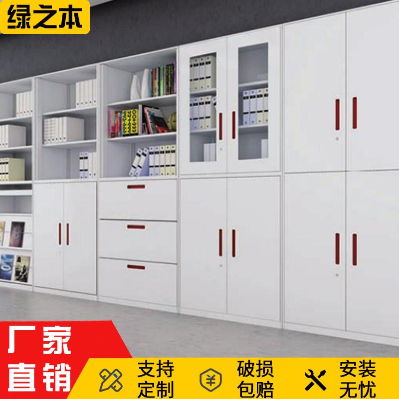绿之本专业生产办公室文件柜 带锁抽屉储物柜 行政大班台 质量保证欢迎来电