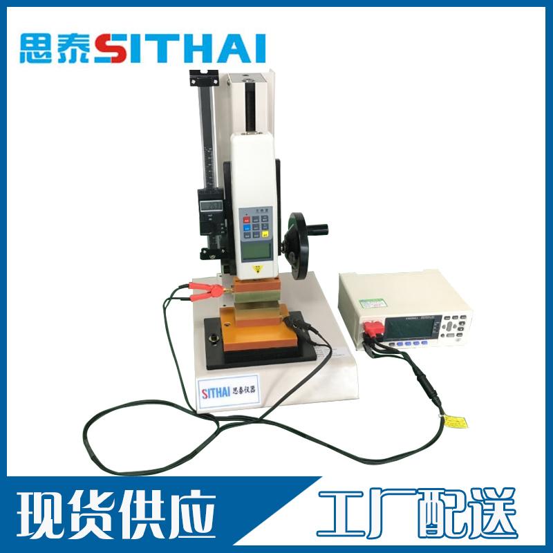 东莞市思泰仪器 ST-100D 压缩电阻测试仪 产家直销质量保障