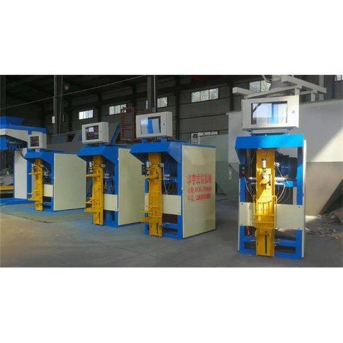 供应砂浆包装机企业 成铭机械 生产砂浆包装机用途