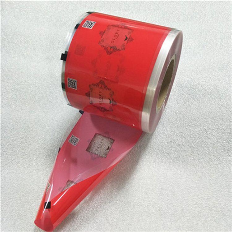 自动卷膜定制厂家 自动包装卷膜批发价格