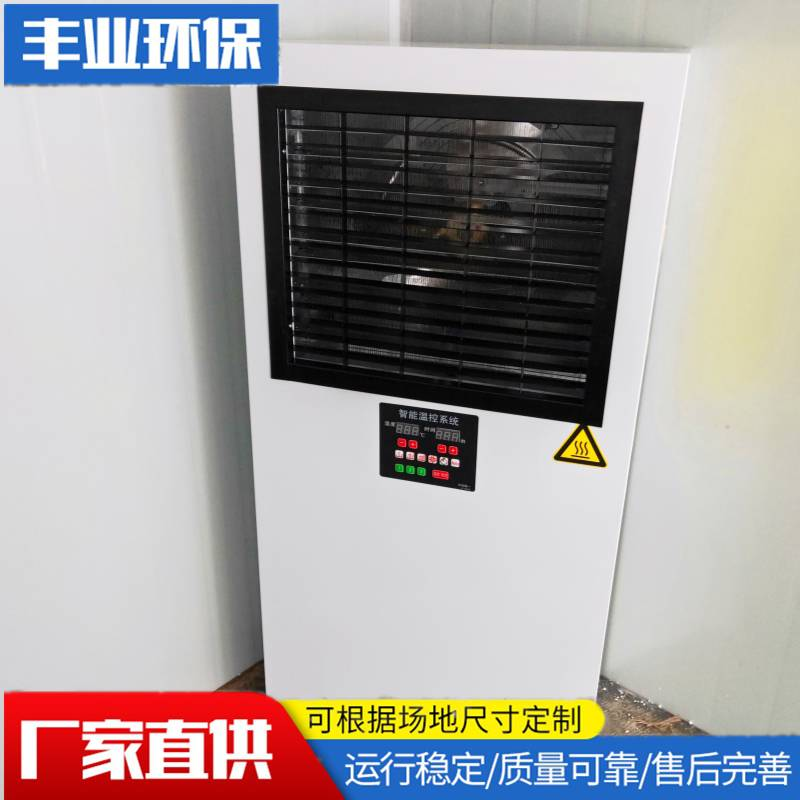 热风机、烤漆房热风机、工业/家用取暖设备、电热空调器
