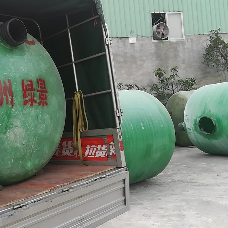 厂家热销小型玻璃钢化粪池 农村家用化粪池