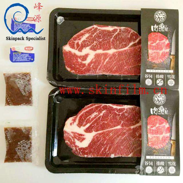 海产品贴体盒 鳕鱼贴体盒 牛排羊肉贴体盒