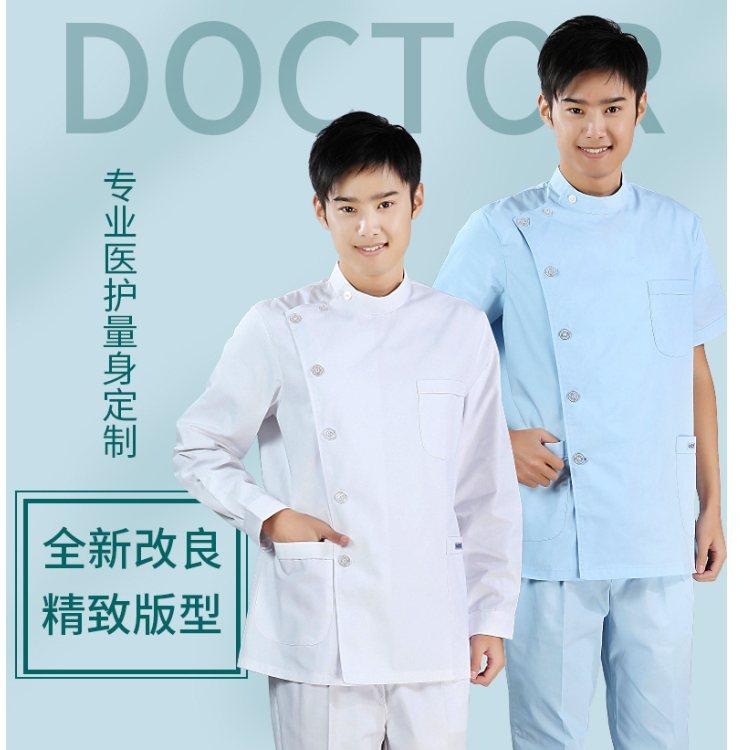 医生服装定做 艺美服饰集团 医生服装款式 医生服装批发采购