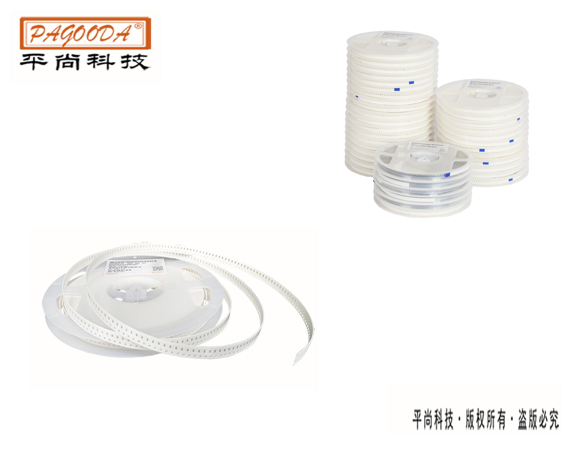 贴片电容 1206 47uf 工厂直销 全系列原装现货供应