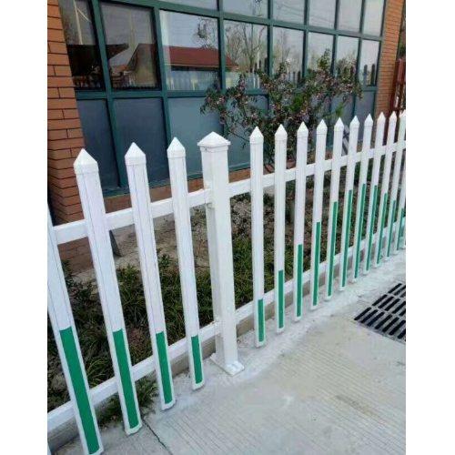 PVC护栏报价 生产pvc草坪护栏 平轩金属