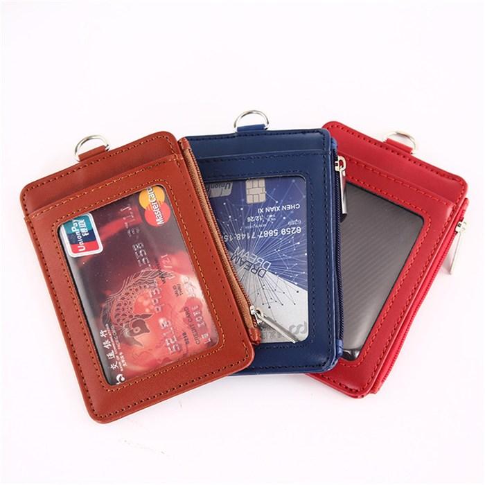 龙灿达 青岛仿皮工作证件卡套 上海仿皮工作证件卡套定做