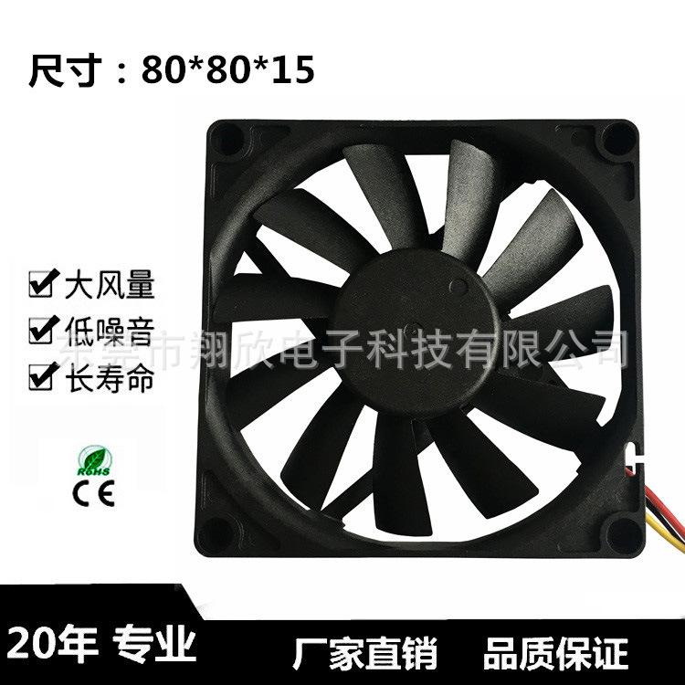 厂家直销8015散热风扇机柜专用直流风扇超薄空气  净化器风机