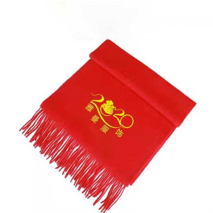 同学聚会红色围巾生产 雅丝曼 春晚红色围巾定制