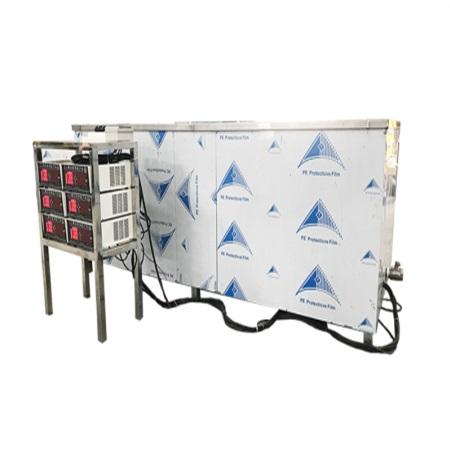 聚和超声波清洗机 超声波清洗机定制 超声波清洗机价格