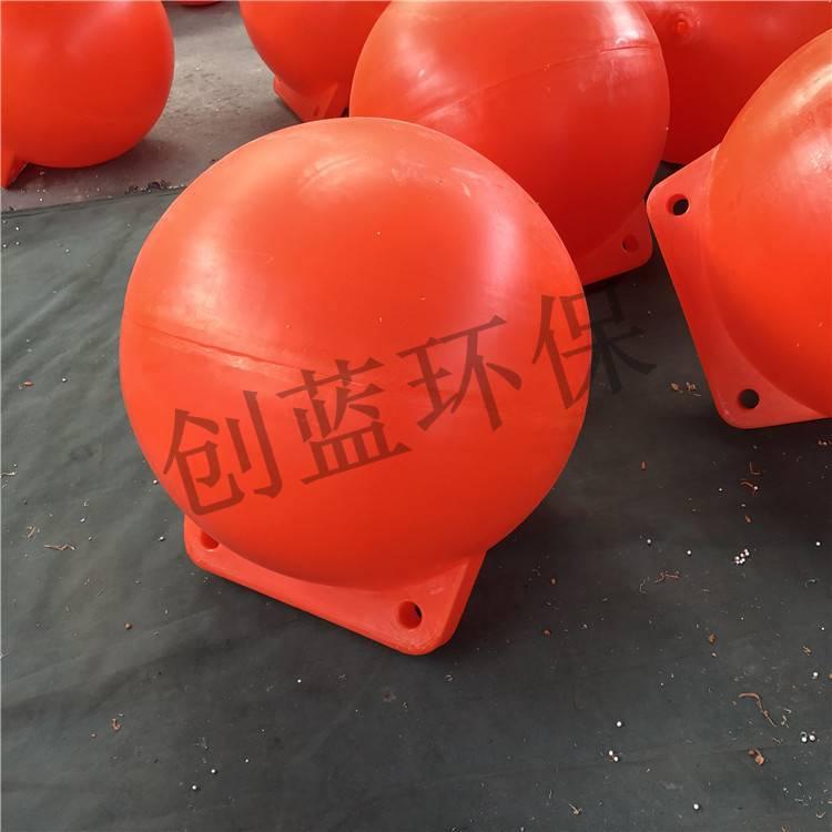 PE海上浮球海面浮漂船用锚浮标