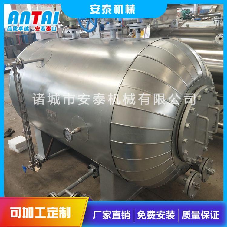 小型蒸汽发生器 安泰 小型蒸汽发生器厂家 蒸汽发生器厂家